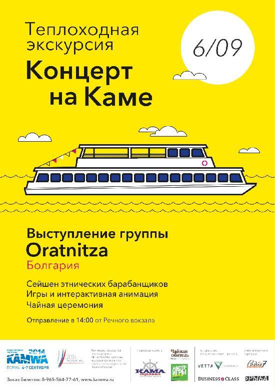 Фотореклама товаров метро ставрополь при открытии яндекса открывается реклама как убрать